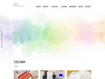 花の写真、画像加工集- flower photograph