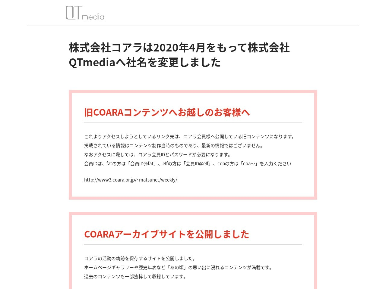 福岡ウィ−クリ−マンション