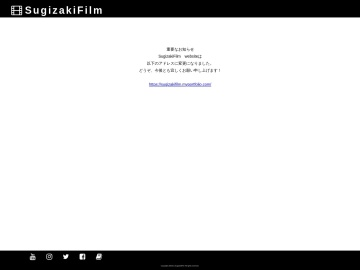 SugizakiFilm