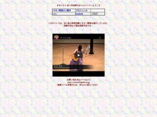 佐々木由美ギター教室