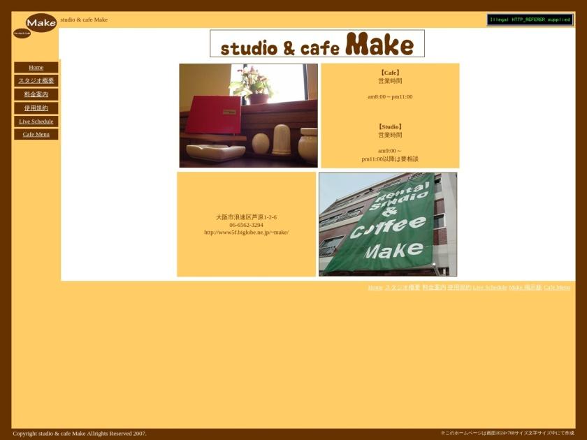 studio & cafe MAKE