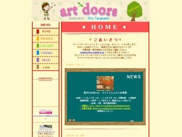 ART DOORS(アート ドアーズ)