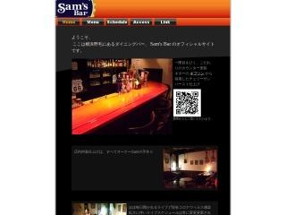 横浜Sam's Bar