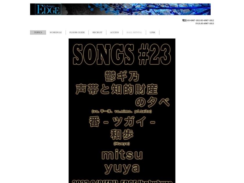 EDGE Ikebukuro