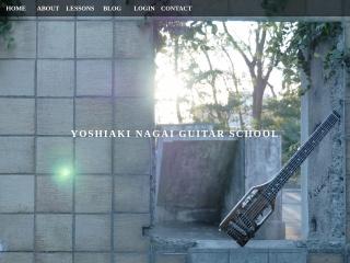 永井義朗ギター教室
