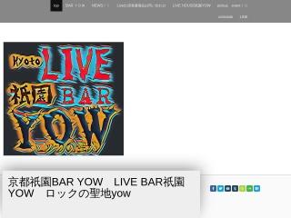 LIVE BAR祇園YOW