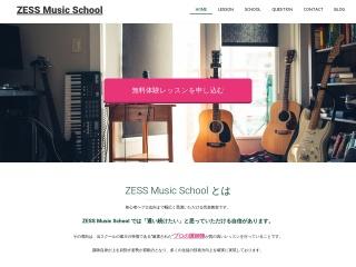 ZESS Music School