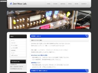 Zest Music Lab.