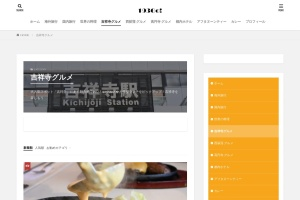 Screenshot of 193go.jp