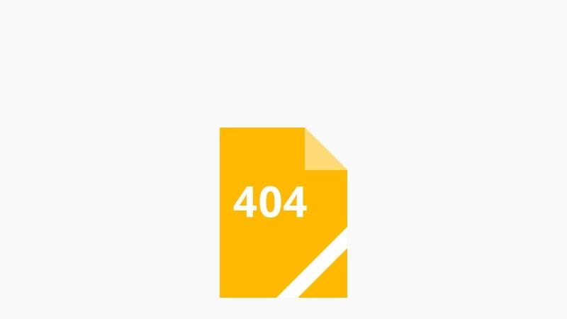 service de creation de pages de capture d'emails