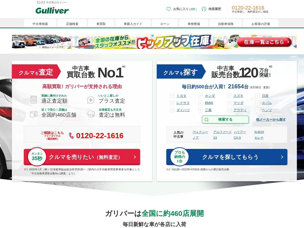 2019年 おすすめ輸入車ランキング【中古車ベスト5】