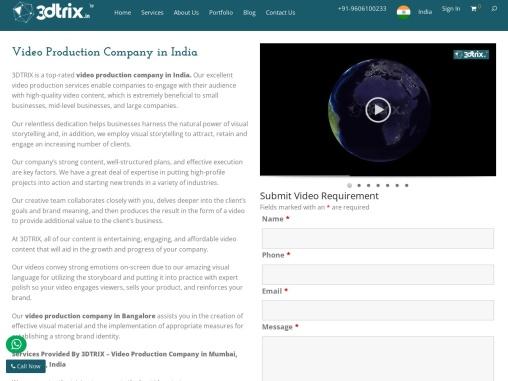 video production company | video production company India