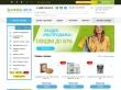 Магазин Ayurveda-shop.ru