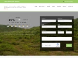 Online Booking Srisailam Haritha Hotel (APTDC) – Asia Hotels and Resorts.