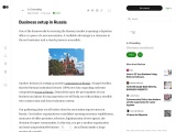 Business setup in Russia –  a-j-consulting