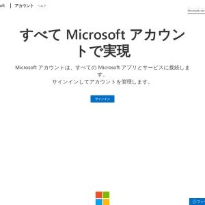 https://account.microsoft.com/account?lang=ja-jp
