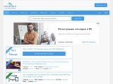 free classifieds website to post free ads online