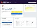 ゴシップサイトブロッカー – Firefox (ja) 向け拡張機能を入手