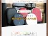 イタリア留学・旅行にぴったりの防犯鞄|アドマーニおすすめの逸品