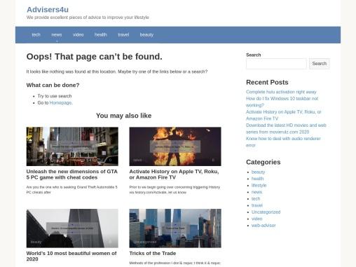 read some features, description of amazon prime
