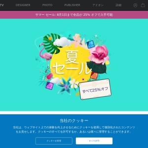 Affinity – 本格的なクリエイティブソフトウェア