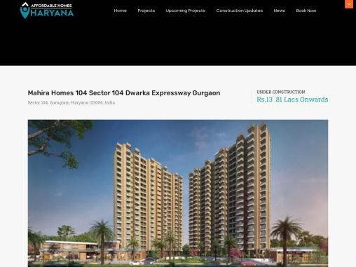 Mahira Homes 104 Sector 104 Dwarka Expressway Gurgaon