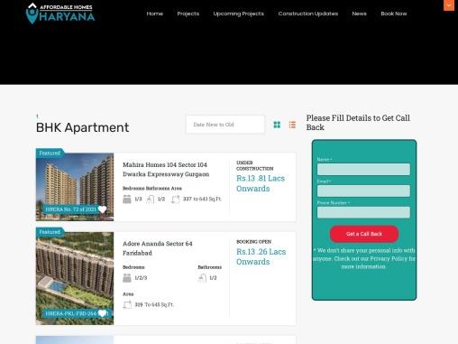 1 BHK Affordable Flats in Gurgaon Haryana