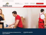 Packers and Movers in Jamnagar | Call 9328886001 | Movers and Packers in Jamnagar