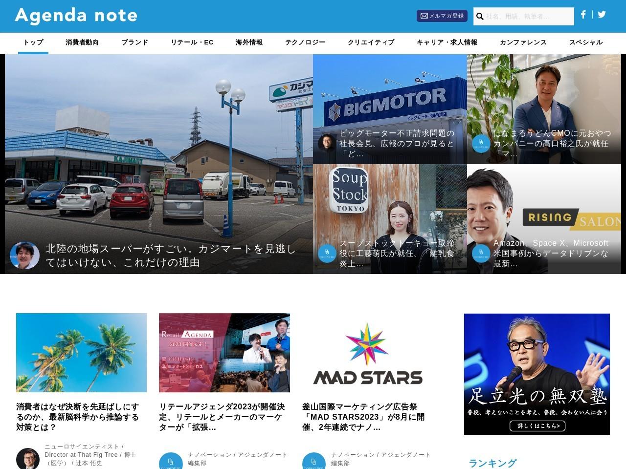 オープンエイト 髙松雄康氏に聞く、AIによる自動動画制作ツール「VIDEO BRAIN」の効果