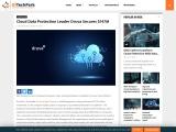 Cloud Data Protection Leader Druva Secures $147M