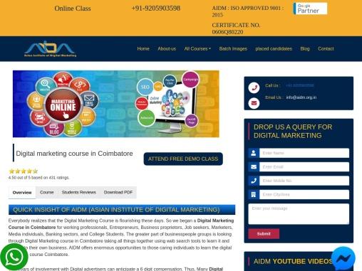 Digital Marketing Course in Coimbatore  digital marketing training in coimbatore