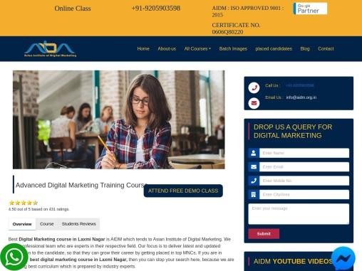 Digital marketing course in Laxmi Nagar