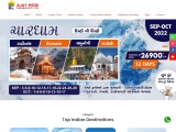 Book Himachal Couple Tour Packages with Ajay Modi Travels