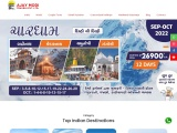 Ajay Modi Travels   Couple Tour Packages   Tour Packages