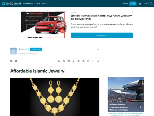 Muslim Necklace – Islamic Jewelry for Her
