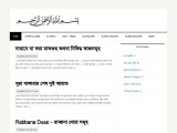 AlimTasnim – A website of Islamic rules and duas that can shape your daily life