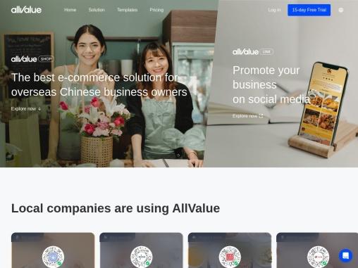 build ecommerce website |  create e-commerce website