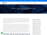 Aluminium Alloy 7050 T7451 Sheet | Aluminium Alloy 7050 T7451 Sheet Importers |Aluminium Alloy 7050