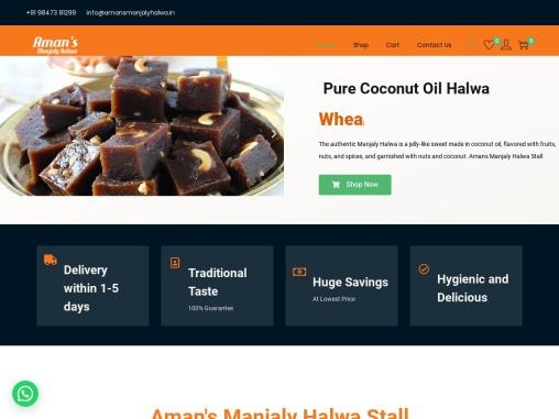 Manjaly Halwa – Aman's Manjaly Halwa Stall , North Paravur