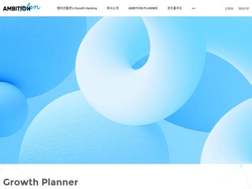 Best Online Public Relations Agency in Korea