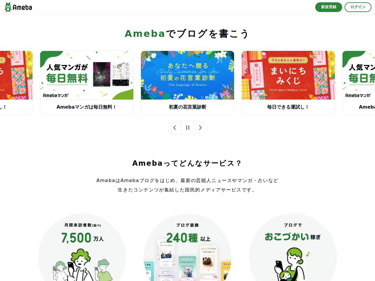 藤井かほりのブログ