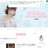 山岸奈津美のブログ