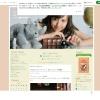 斉藤アリスのブログ