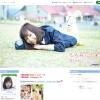 かえひろみのブログ