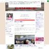 塚本奈々美のブログ