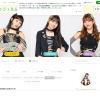 笠原桃奈(アンジュルム)のブログ