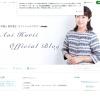 堀井亜生のブログ