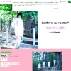 矢川葵のブログ