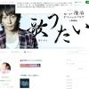青木隆治のブログ