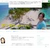野口綾子のブログ
